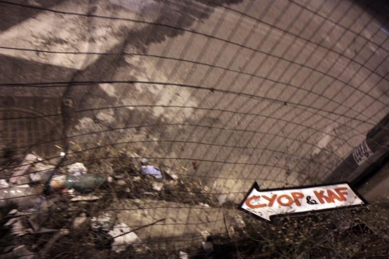 cyopekaf_cemento_07
