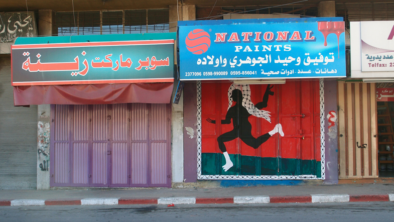 Palestina, Nablus